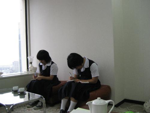 県立西宮高校
