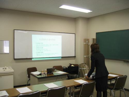 兵庫県立大学で開催された合同企業説明会