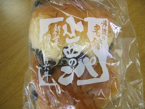 小西の黒豆パン