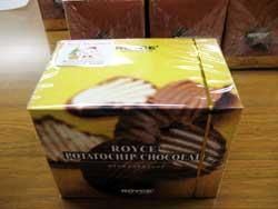 ロイズのポテトチップチョコレート