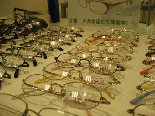 メガネ20,080円セット