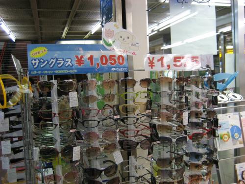 サングラス&だてメガネ