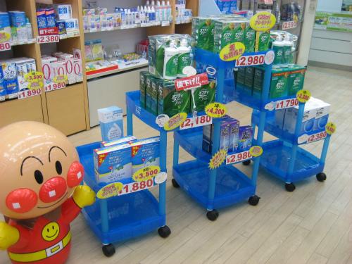 ケア用品店「春休みキャンペーン」
