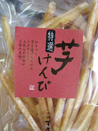 高知県の芋けんぴ