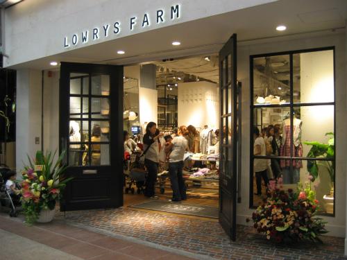 LOWRYS FARM(ローリーズ・ファーム)三宮店