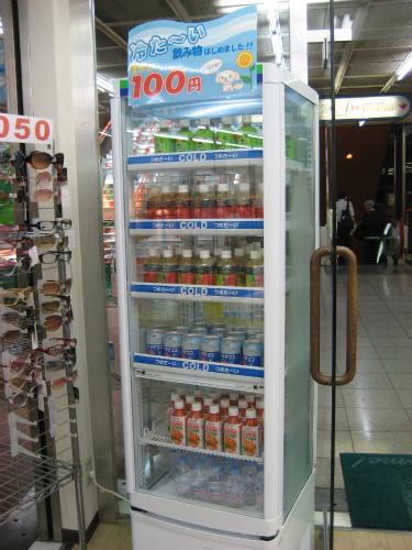 冷たい飲み物の販売を始めました