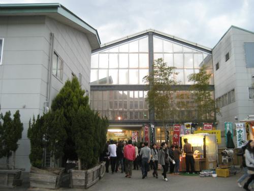 和田山パオパオ