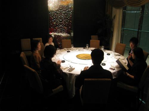 聘珍樓で食事会