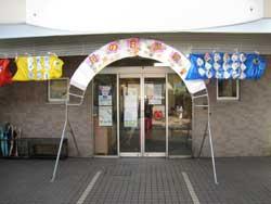 保育園の入り口