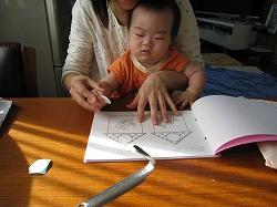 赤ちゃん 教育