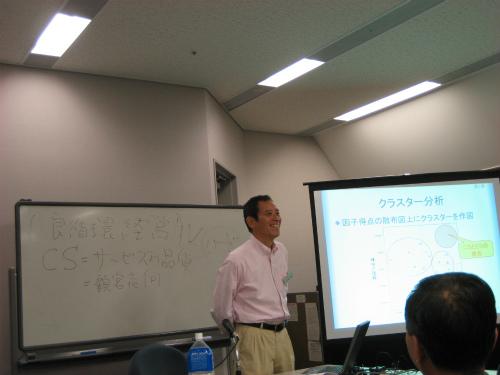 大阪府立大学大学院経済学研究科