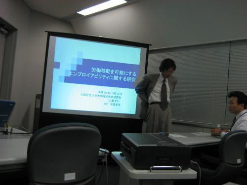 大阪府立大学大学院 論文演習
