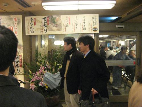大阪府立大学大学院の論文演習