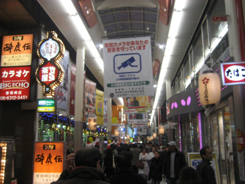 曽根崎商店街