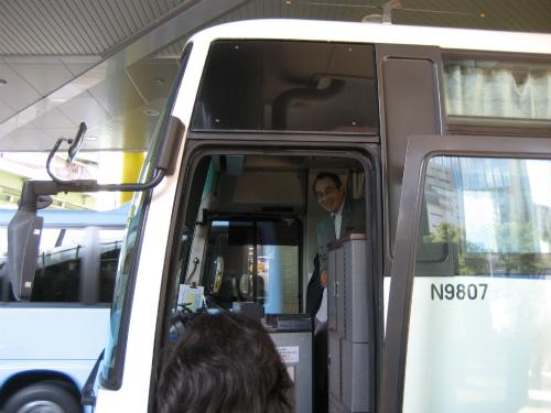 バスで淡路島の洲本へ