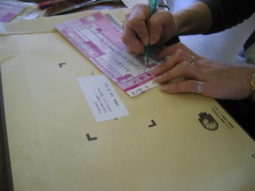 1冊ずつ封筒に入れて、宛名を書いていきます