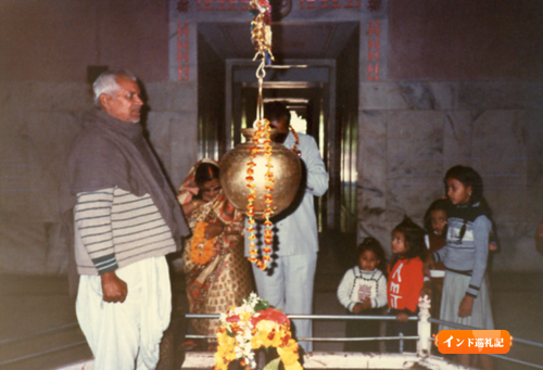 インド巡礼記