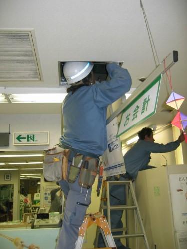 光通信に切り換えるための工事