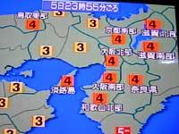 地震|NHKニュースより
