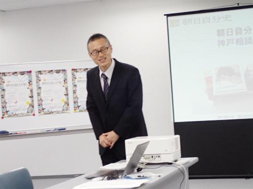 山田廣則先生プロフィール