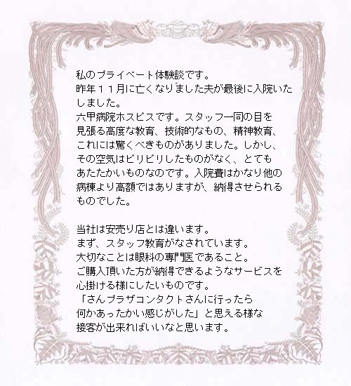 第9回 朝礼優秀賞