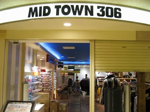 センタープラザ3階に「MID TOWN 306」オープン