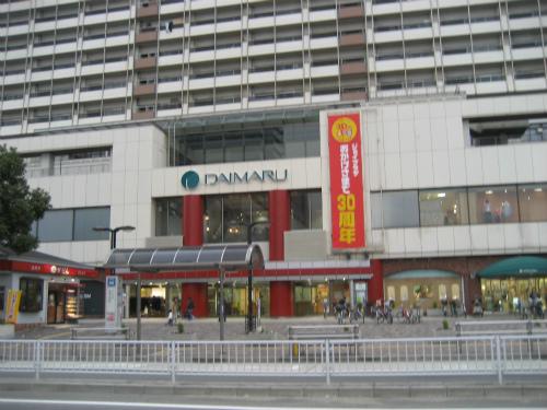 JR新長田駅から歩いて「琉球ワールド沖縄宝島」へ行きます