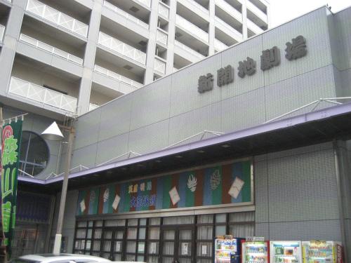 「新開地劇場」は、再建され、随分綺麗な劇場になっています