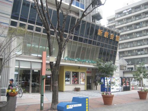 娯楽の中心であった、演芸と並んで、映画館「新劇会館」があります