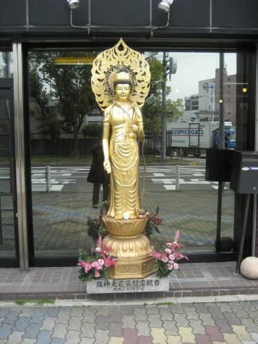 慰霊の観音様の像が祀られていました