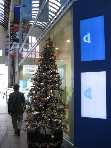 クレフィClefyにはクリスマスツリー