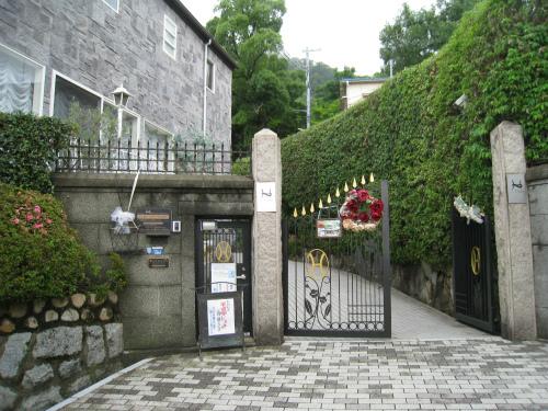神戸 北野町