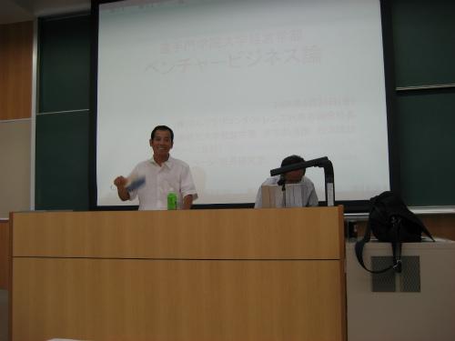 追手門学院大学経営学部「ベンチャービジネス論」