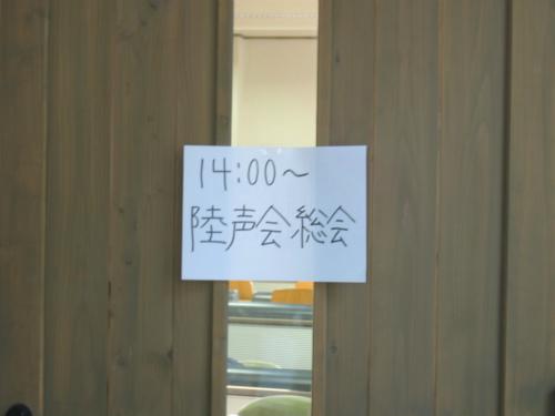 小西一彦教授同門会総会