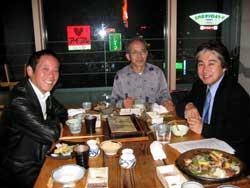 兵庫県立大学経済学部教授北野正一先生を囲んでの会食会