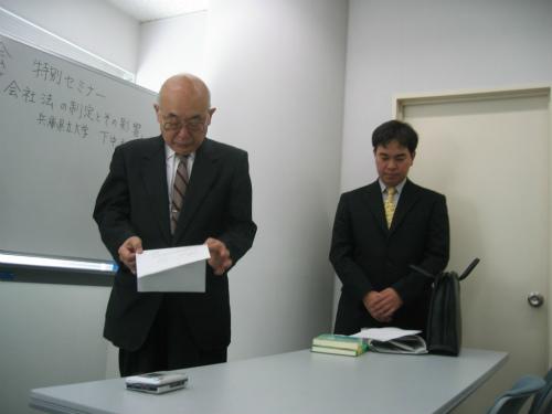 神戸商科大学社会人大学院「MBAの会」 中島要会長
