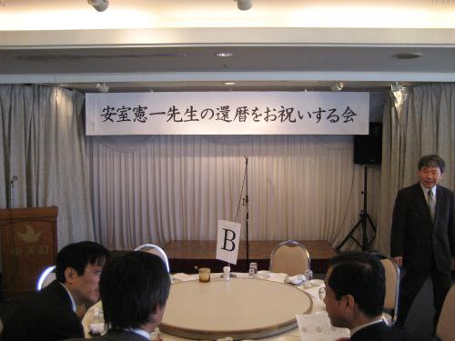 神戸三宮のセンタープラザビル19階の「東天紅」