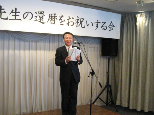 安室憲一先生が、還暦記念出版をされました