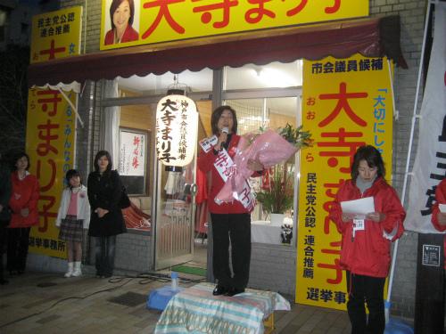 事務所の前で、堂々と元気良く、皆さんにご挨拶する大寺まり子さん