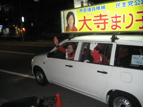 大寺まり子さん