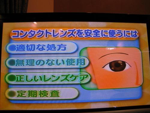 NHKきょうの健康