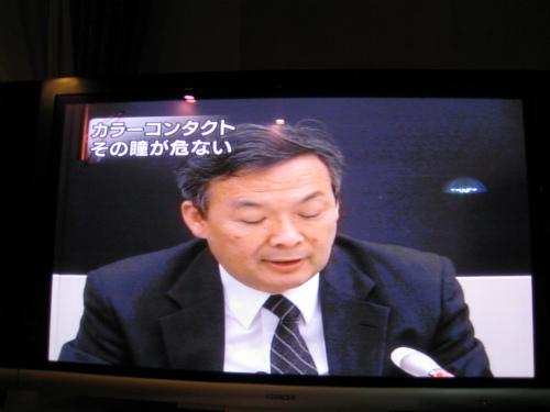 NHKニュースウォッチ9「カラーコンタクト・その瞳が危ない」