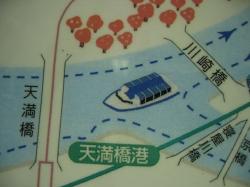 大阪クルーズ水上バス