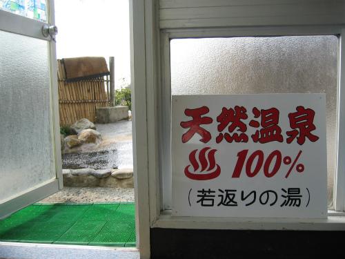 播州赤穂8