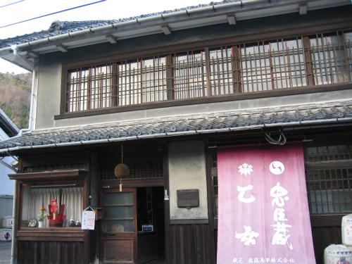 播州赤穂16