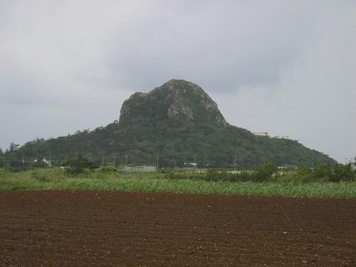 城山(ぐすくやま)