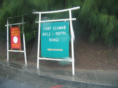 キャンプシュワブの基地