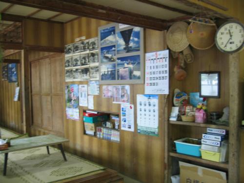 沖縄山原(やんばる)そば