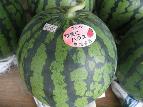 沖縄仲曽根商店