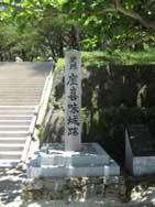 第76回沖縄訪問
